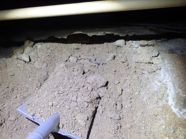 防府市新橋町にてコンクリート造の住宅及び店舗の白蟻予防工事。のサムネイル